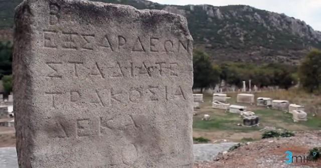 Éfeso, la guardiana del templo