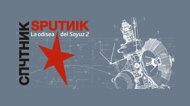 Sputnik 2 ES #232215495