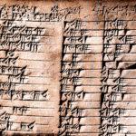 Test: Un problema babilónico