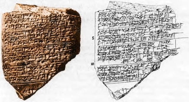 22 Problema babilonico 2