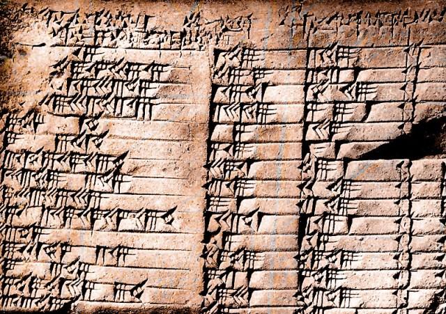 22 Problema babilonico