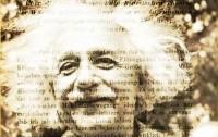 Einstein y la Ética