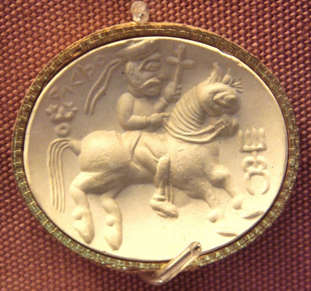 Primera representación gráfica de un jinete con estribos 150 AD