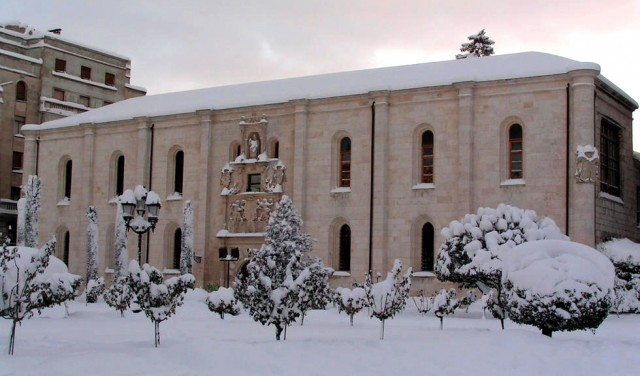 Instituto Cardenal López de Mendoza