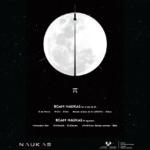 Programa provisional de BCAM Naukas (Bilbao 13 marzo)