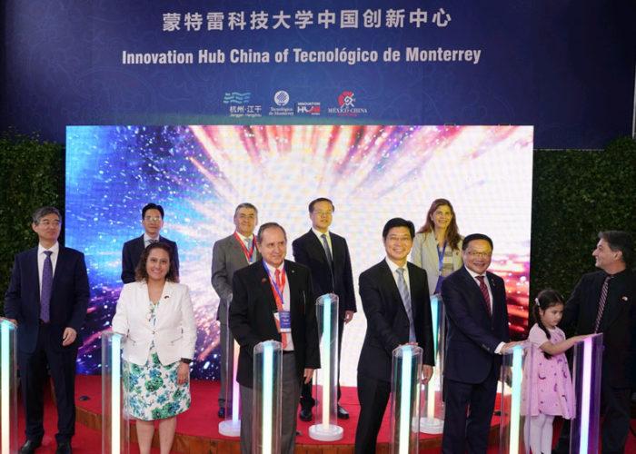 Innovation Tec Hub en China – un sueño hecho realidad