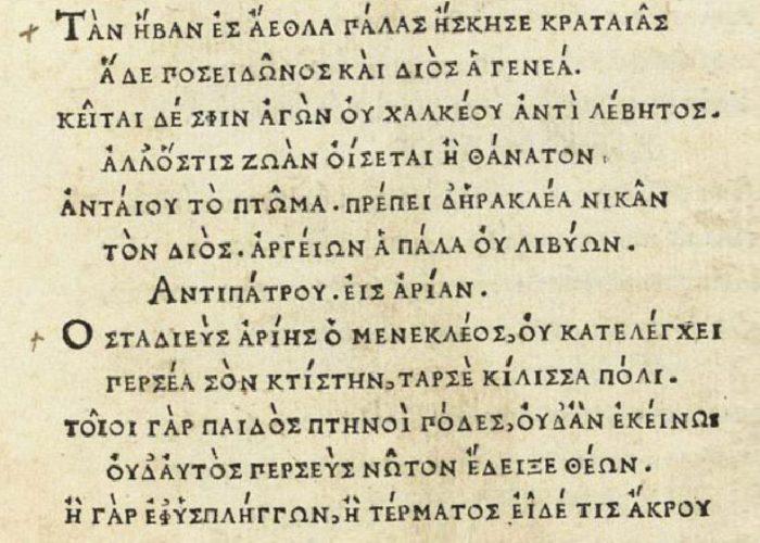 Aritmética y versos griegos